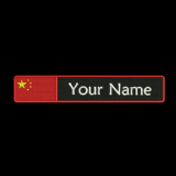 Chinese Flag & Name